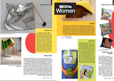 מגזין דה מרקר נשים